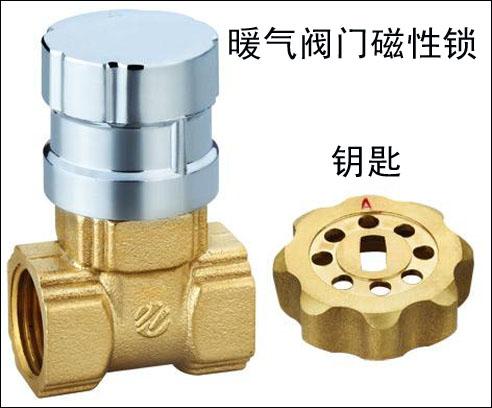 暖气阀门磁性锁闭阀也有有许多种类型,有图片