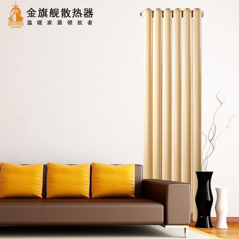 家用暖气片品牌
