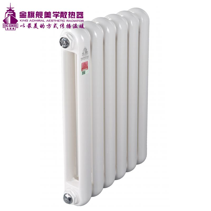 北京暖气厂家