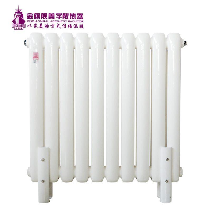 暖气片十大品牌,暖气